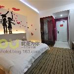 For you Theme Hotel(Wenling)
