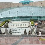 ‪Three Gorges Museum‬