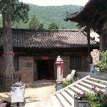 Shanxi Longmen Mountain