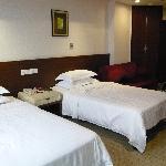 Photo of Chongqing Hotel