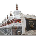 Ta'er Monastery