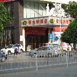 Vienna Hotel Shenzhen Songgang Liye Road