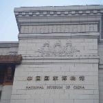 Museo de Nacional de China
