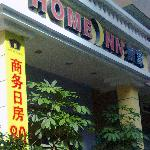 Home Inn (Shenzhen Railway Station) Foto