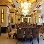 Jinwei Shiji Hotel