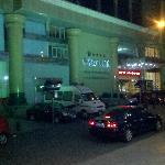 Photo of Legend Holiday Hotel Changzhou