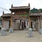 Fulin Villa