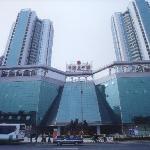 Zhongxin Wuniucheng Apartment Hotel