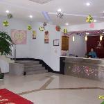 Photo de Jiaoyun Youyuan Hotel (Yantai Qixia)