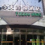 Foto de Today Inns Huaihua Tianxingping