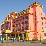 Qingdao Shizheng Hotel