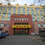 Dezhuang Hotel