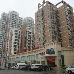 Hongchang Hotel