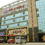 Photo of Hanting Express Linyi Railway Station