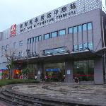 Longyun Hotel resmi