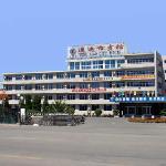 Photo de Tongliao Hotel