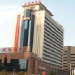Photo of Rose Grand Hotel