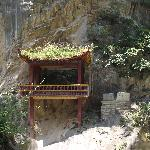 Longnan Xixiasong Cliff