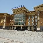 Yuanshi Holiday Hotel