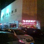 Fujian Tianfu Hotel