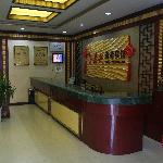 Jinchangxing Business Hotel