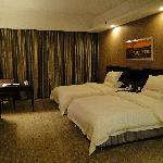 Huanlian Lucaihuang Business Hotel