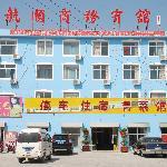 Hangshun Business Hotel