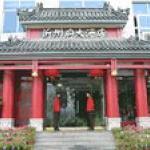 Yi Zhou Fu Hotel