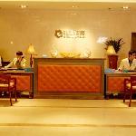 웨이팡 이켄 호텔