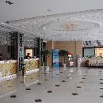 Hanting Hotel Foto