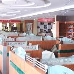 Photo of Shiji Zhixing Business Hotel