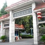 Photo of Chuncheng International Resort