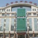 惠合居商務酒店