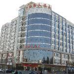 Xiyue Dongfang Hotel