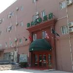 GreenTree Inn Ji'nan Daming Lake Business Hotel