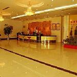 Yinying Business Hotel