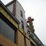 Foto de Motel168 Suzhou Guanqian Xuanmiaoguan