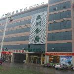 Foto de GreenTree Dongying Beier Road Oil University