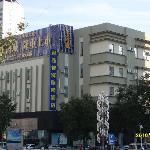 Yinzuo Jiayi Hotel Yantai South Avenue