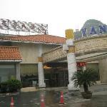 Yan An Hotel
