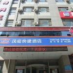 Foto de Hanting Inns & Hotels (Dalian Heishijiao)