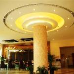 Foto de Datang Kaiyue Hotel