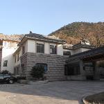 Laoshan Yinlingshengtai Yangshengyuan