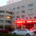 Photo de Zaishui Yifang Hotel