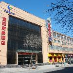 Fuli Business Hotel