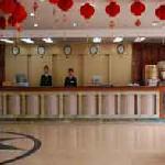 Photo of Hongtai Business Hotel