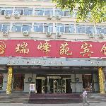 Ruifengyuan Hotel