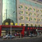 Grace Inn (Jinan Erhuan East Road)