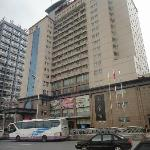 Photo of Xiang Cheng Hotel