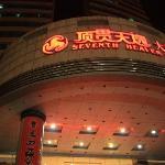 Billede af Dingguan Tianyi Hotel
